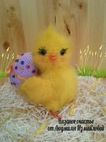 "Фотогалерея ""Цыплёнок"" 18292230_s"