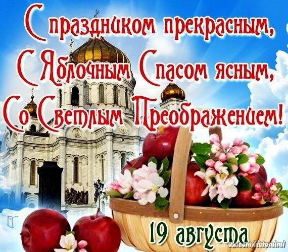 http://images.vfl.ru/ii/1503112071/185d3df1/18297074.jpg