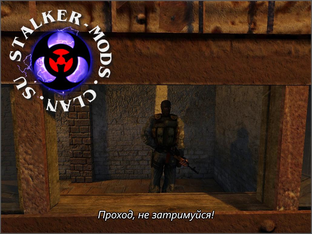 Украинские Голоса 1.4