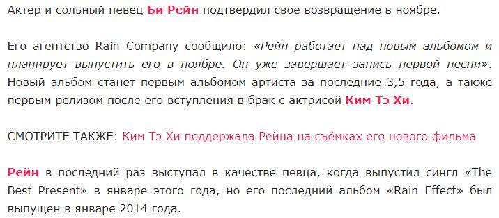 http://images.vfl.ru/ii/1503137985/6c80bc9b/18299561.jpg
