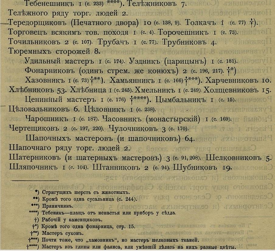 http://images.vfl.ru/ii/1503157228/06509267/18302555.jpg