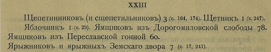 http://images.vfl.ru/ii/1503157434/68f4c4de/18302595.jpg