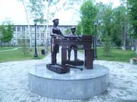 http://images.vfl.ru/ii/1503223601/d206a382/18309795_s.jpg