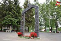 http://images.vfl.ru/ii/1503223653/61aee94a/18309823_s.jpg