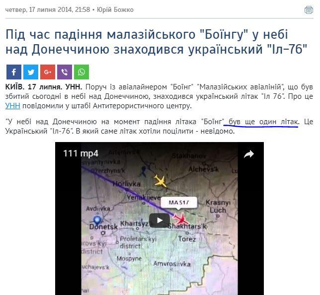 http://images.vfl.ru/ii/1503285373/90d1a09c/18316189.jpg