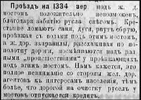 http://images.vfl.ru/ii/1503334301/19d924a3/18324220_s.jpg