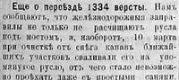 http://images.vfl.ru/ii/1503334301/41eb8ee1/18324221_s.jpg
