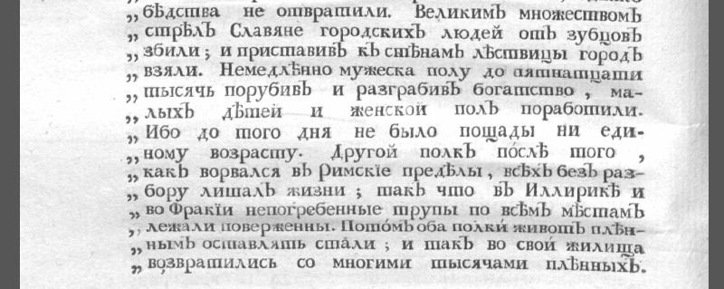 http://images.vfl.ru/ii/1503372231/168cb238/18328112.jpg