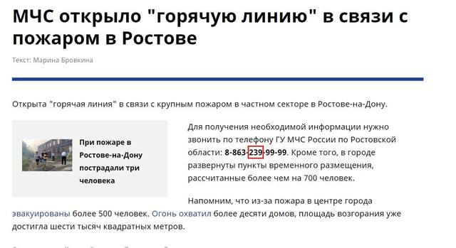 http://images.vfl.ru/ii/1503372848/9e3dd50f/18328129.jpg