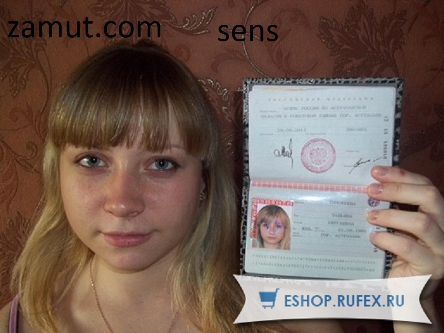 Адреса где делают фото на паспорт