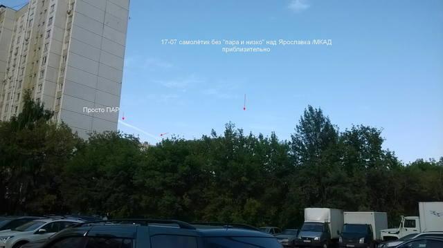 http://images.vfl.ru/ii/1503418234/8275bc3f/18335006_m.jpg