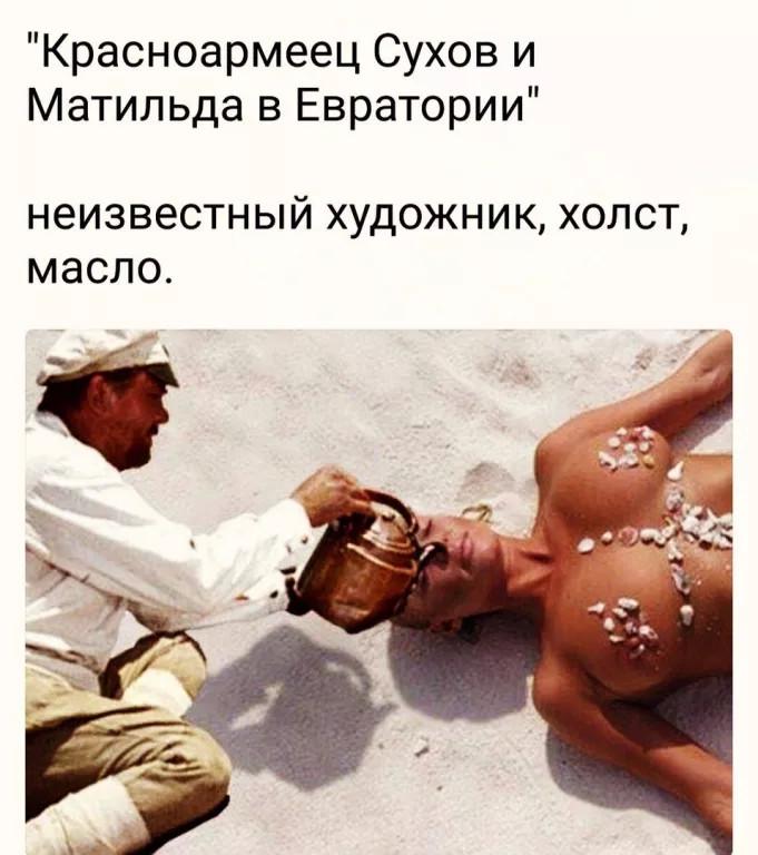 http://images.vfl.ru/ii/1503432194/1f170444/18337396.jpg