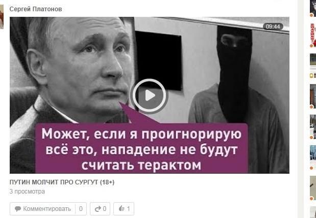 http://images.vfl.ru/ii/1503434832/2a3ab832/18338093_m.jpg