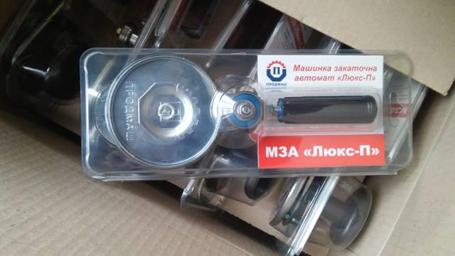 """Закаточные ключи автомат """"Люкс-П"""" (СП, СНГ)"""
