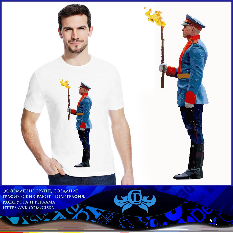 http://images.vfl.ru/ii/1503507484/b5ebd1ef/18347611.png