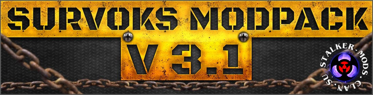 Survoks's Full ModPack v3.1