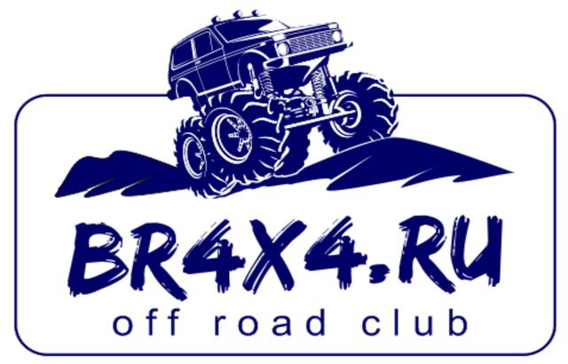 16 сентября, гонка «На приз главы города Бронницы», финал серии «Преодоление 4х4». 18353906_m