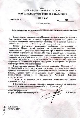http://images.vfl.ru/ii/1503580681/15b97876/18357605_m.jpg