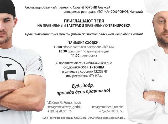 http://images.vfl.ru/ii/1503583201/df254060/18358014_m.jpg