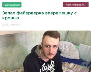 http://images.vfl.ru/ii/1503591882/8eb5bd27/18359786_m.jpg