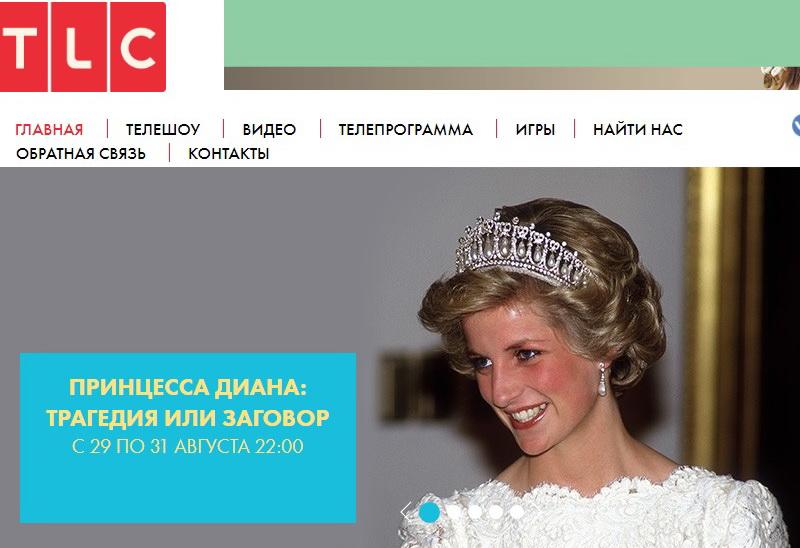 http://images.vfl.ru/ii/1503601224/4ea4d887/18361573.jpg
