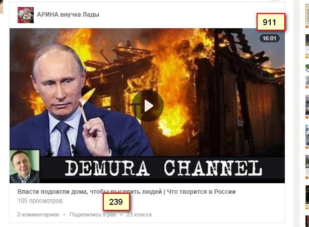 http://images.vfl.ru/ii/1503605075/b86e6d20/18362092.jpg