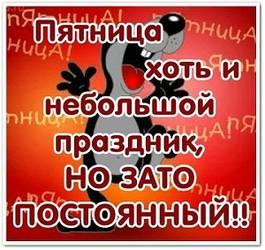 http://images.vfl.ru/ii/1503638623/220517c9/18363845_m.jpg