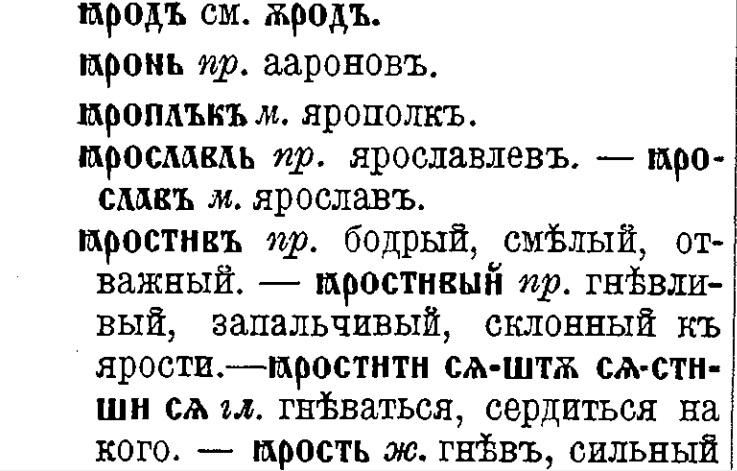 http://images.vfl.ru/ii/1503652182/cba5728f/18365944.jpg