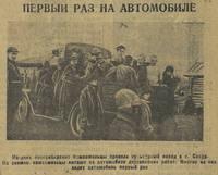 http://images.vfl.ru/ii/1503683214/3046d762/18371736_s.jpg