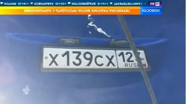 http://images.vfl.ru/ii/1503698466/f34b526c/18373702_m.jpg
