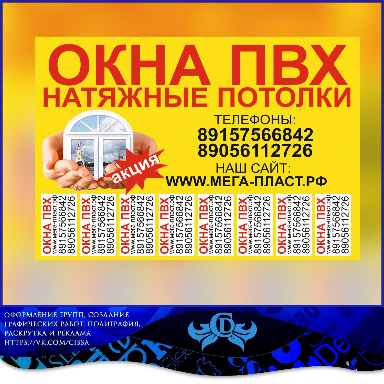 http://images.vfl.ru/ii/1503770474/3f962549/18381050.jpg