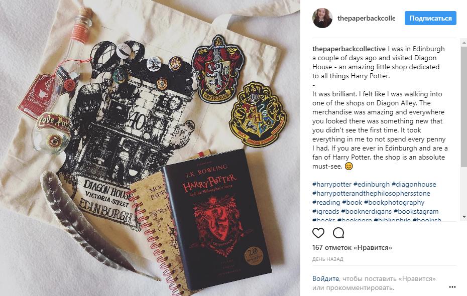 Фанаты визжат от счастья: в Шотландии найден идеальный магазин «Гарри Поттер»   Изображение 3