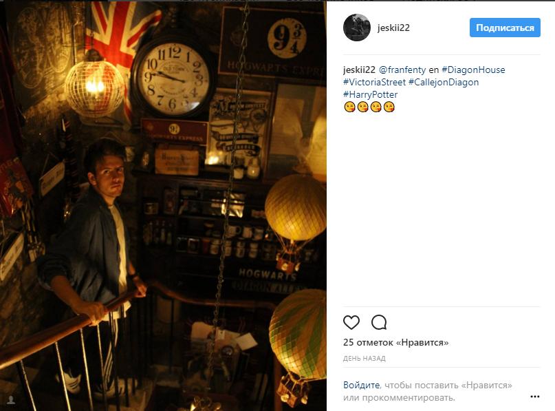 Фанаты визжат от счастья: в Шотландии найден идеальный магазин «Гарри Поттер»   Изображение 4