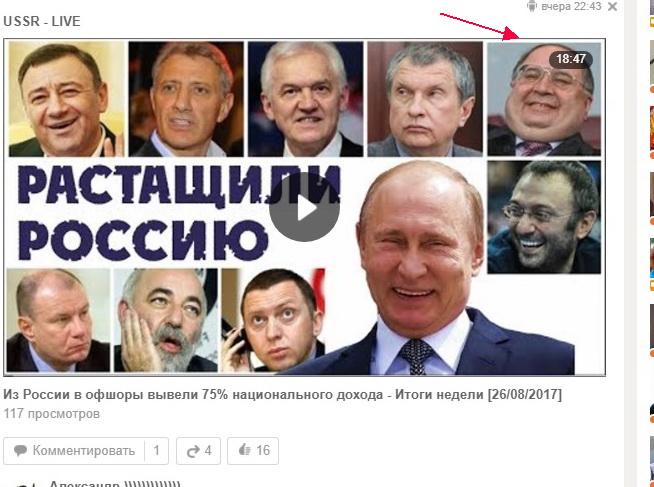 http://images.vfl.ru/ii/1503805711/77bf53e0/18383571.jpg