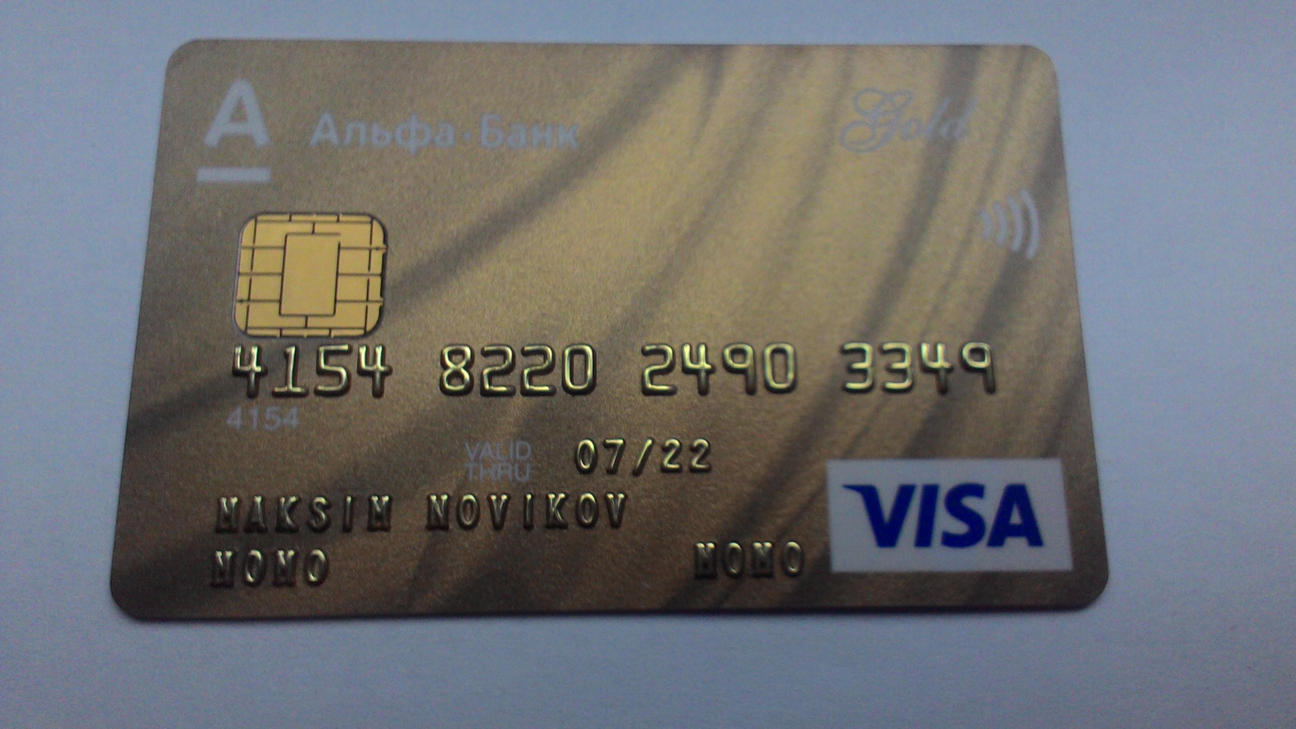 Кредит онлайн наличными без поручителей