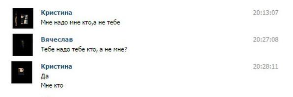 http://images.vfl.ru/ii/1503860187/91d1e42e/18390910.jpg