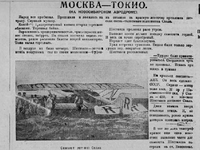 http://images.vfl.ru/ii/1503860367/83a7e399/18390939_s.png