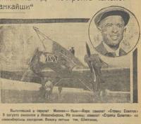 http://images.vfl.ru/ii/1503860594/7c85598b/18390972_s.jpg