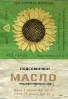 http://images.vfl.ru/ii/1503897102/4e5ce847/18393408_s.jpg
