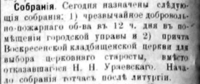 http://images.vfl.ru/ii/1503902725/96061371/18394015_s.png
