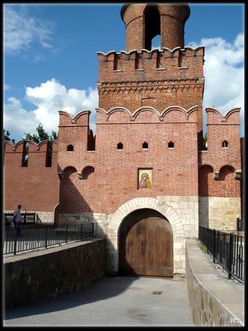 http://images.vfl.ru/ii/1503917212/b1fbbc1e/18396290_m.jpg