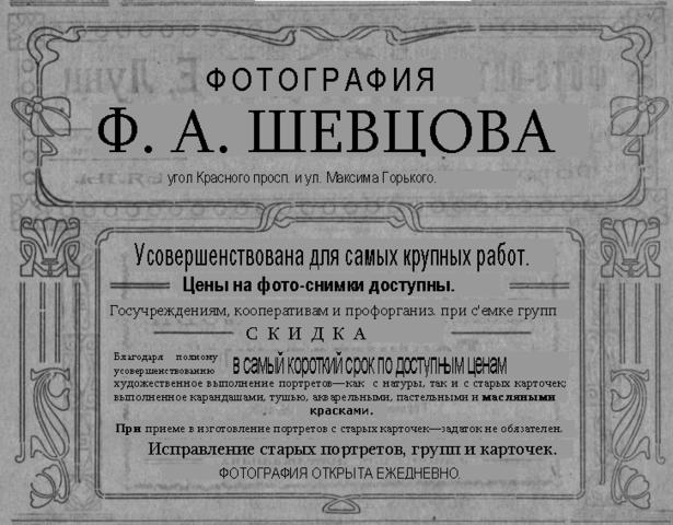 http://images.vfl.ru/ii/1503918395/56e0b501/18396608_m.png