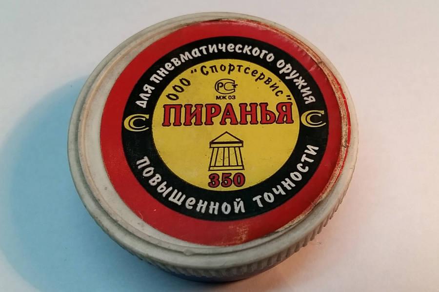 http://images.vfl.ru/ii/1503965408/12f17bd3/18404808_m.jpg