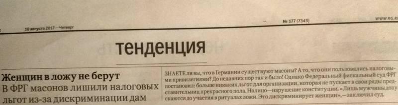 http://images.vfl.ru/ii/1503967496/a54a000c/18404832.jpg
