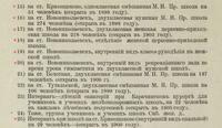 http://images.vfl.ru/ii/1503976760/bf3c6097/18405202_s.jpg