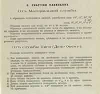 http://images.vfl.ru/ii/1503978530/6c69ea2f/18405343_s.jpg