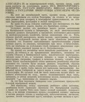 http://images.vfl.ru/ii/1503982683/4ba9165f/18405986_s.jpg