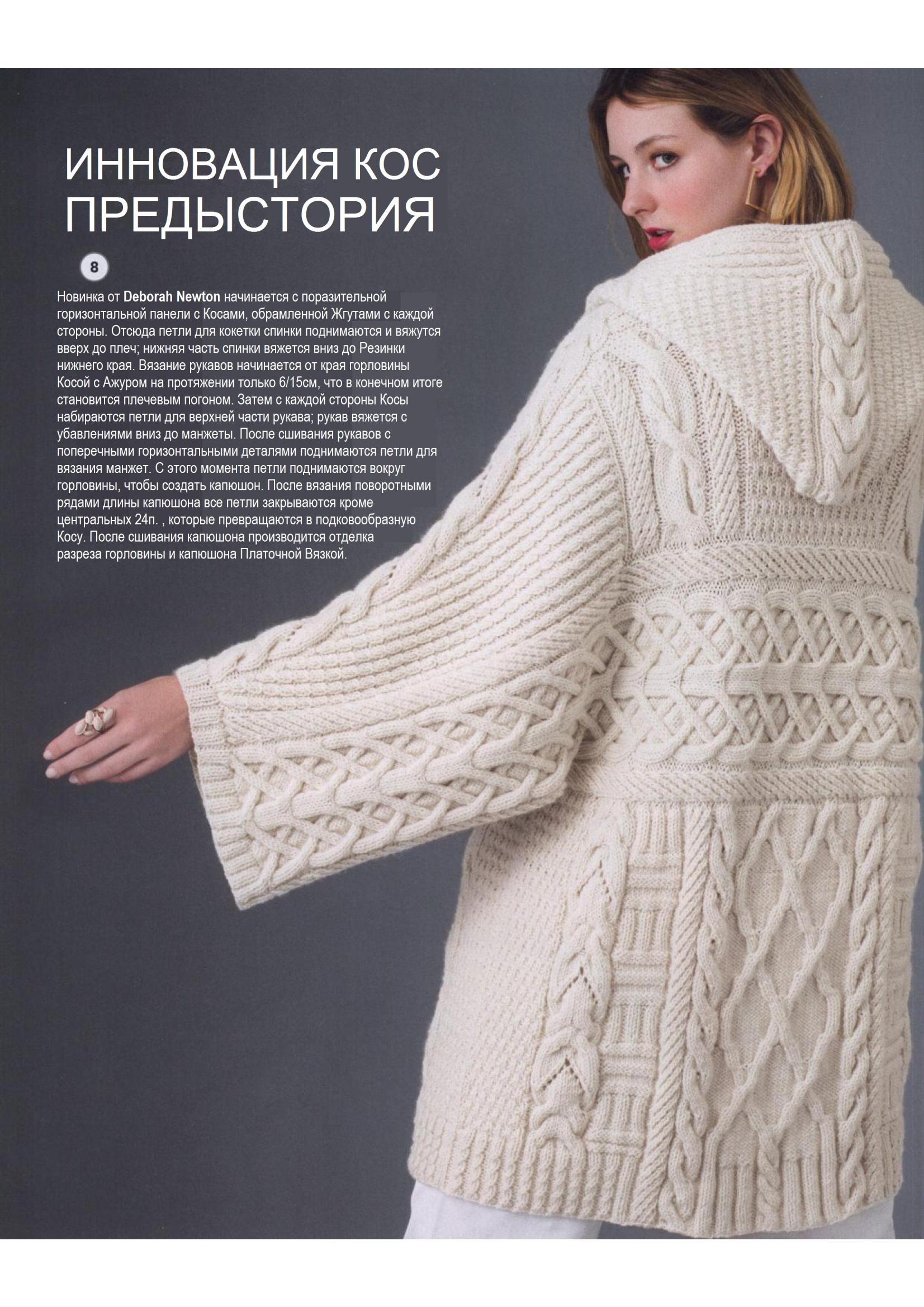 http://images.vfl.ru/ii/1504011436/36e06104/18411029.jpg