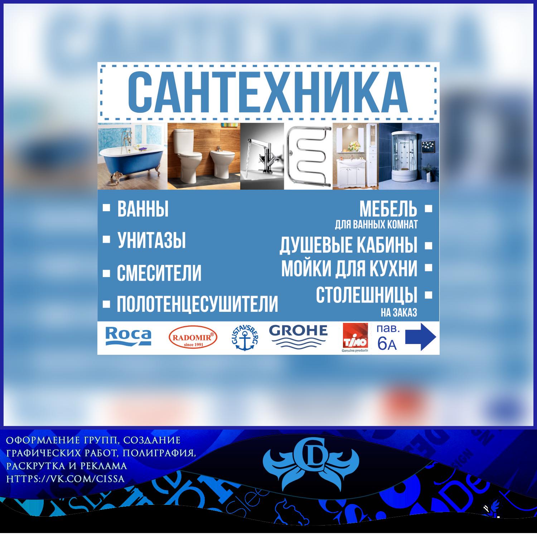 http://images.vfl.ru/ii/1504031541/0386c1db/18414963.png