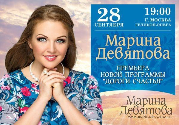http://images.vfl.ru/ii/1504071657/eb741b79/18417783_m.jpg